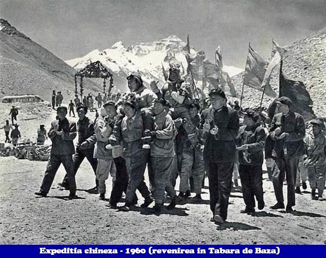 Everest _ evocare 2 _blog 04